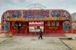 Как българското цирково изкуство навърши 120 години