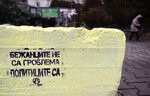 """Най-добрите снимки на """"Дневник"""" през януари"""