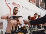 Фотогалерия: Близки срещи с виното