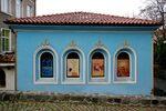 Читателска фотогалерия: Пазарджик - синагога, църква, джамия