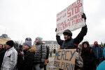 Фотогалерия: Протест за Пирин и в почивния ден