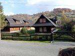Читателска фотогалерия: Изненада в село Бистра, Словакия