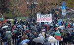 Фотогалерия: Полицаите са повече от протестиращите в София