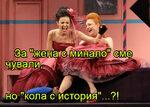 Фотогалерия: Руско гладно нема, и още препоръчвани комикси