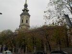 Белградската катедрала
