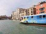 Читателска фотогалерия: Музеите на Венеция