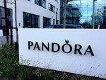 """Фотогалерия: """"Пандора"""" опитва да се върне в играта с бижута специално за Китай"""