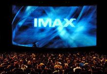 Арена Младост IMAX