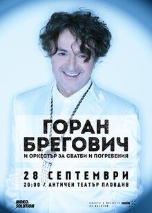 Best Of Горан Брегович