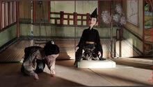 Дъщерята на самурая