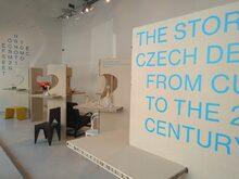 Историята на чешкия дизайн. От Кубизма до 21 век