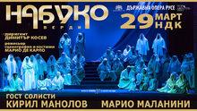 Набуко /Държавна опера Русе/