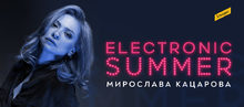 Electronic Summer