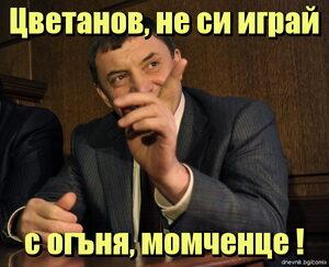 Цветанов, не си играй  с огъня, момченце !