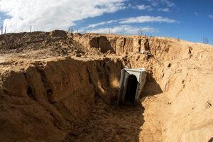 Фотогалерия: Тунел под границата