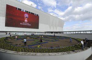 Фотогалерия: В подготовка за световното по футбол в Русия
