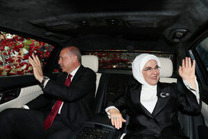 Фотогалерия: Да коронясаш Турция