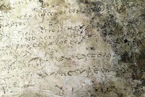 """Археолози откриха най-стария запазен откъс от """"Одисея"""""""