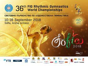 Golden Girls е химнът на световното по художествена гимнастика (видео)