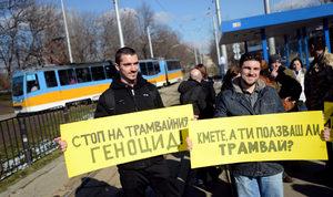 Кметът на София и нейният екип унищожават градския транспорт, твърди организация