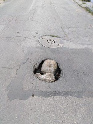 Колкото по-голяма дупката, толкова по-големи камъните