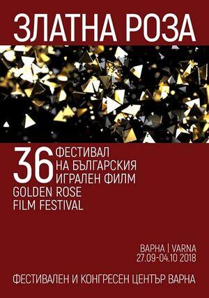 """Пет премиерни български филма ще представи програмата на фестивала """"Златната роза"""" във Варна"""