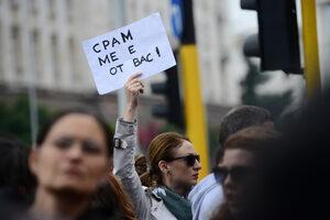 Фотогалерия: Протестът, който поиска оставката на Валери Симеонов