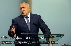 - Мач, асфалт и газ нямат  нужда от превод на Балканите...