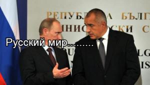Русский мир.........