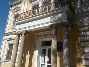 Академия по изкуствата в Пловдив