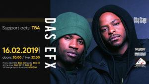 Хип-хоп дуетът Das EFX се завръща в България на 16 февруари