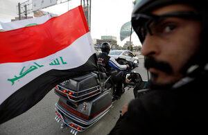Фотогалерия: Мотористите на Ирак