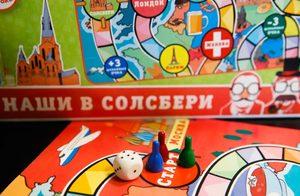 """""""Нашите в Солсбъри"""" - новата руска настолна игра в крак с новините"""