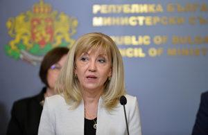 """Аврамова: Нарушенията на сградата """"Златен век"""" са за подземните етажи и съседен терен"""