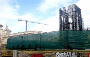 """От днес започва демонтирането на """"Бронзовата къща"""""""
