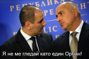 Я не ме гледай като един Орбан!