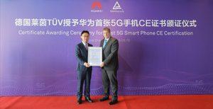 Huawei получи първия в света 5G CE сертификат на TÜV Rheinland