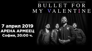 Концертът на Bullet For My Vallentine в София се мести по технически причини