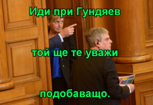Иди при Гундяев той ще те уважи подобаващо.