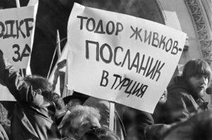 Когато времето беше наше - митингите след падането на Живков оживяват в изложба
