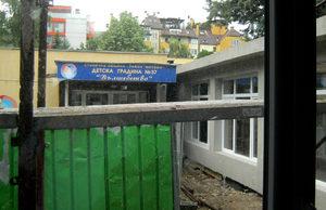 """Разширения на детска градина и читалище провери Фандъкова в район """"Витоша"""""""
