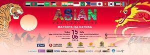 """Фестивалът """"Магията на Изтока"""" ще пренесе азиатската култура в Борисова градина утре"""
