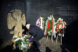 Пречупени петолъчки ще напомнят, че София е осеяна с комунистически символи
