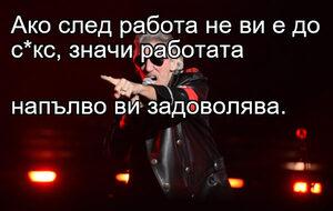 """Фотогалерия: """"Банкноототе с Алеко Константинов са в джообовете на байганювци"""" и още комикси"""
