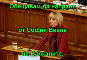 Обещавам да направя от София Виена на Балканите.