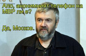 """Фотогалерия: """"Мразете хакерите както политиците"""" и още комикси"""