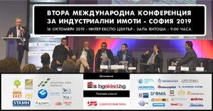 Остават 5 дни до Втората международна конференция БГСКЛАД 2019