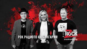 Новото сутрешно шоу на Z-ROCK - ЗАКУСКА ЗА ШАМПИОНИ или как да си отворим едно кафе
