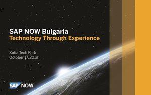 SAP NOW 2019 представя технологиите чрез изживяване