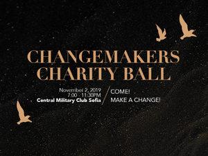 """14-ти благотворителен бал на фондация """"Сийдър"""" в подкрепа на деца и младежи в неравностойно положение"""